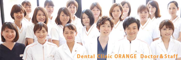 Doctor&Staff