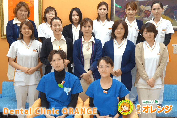 Dentral Clinic ORANGE